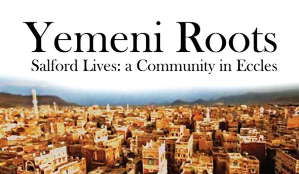 trust yemeni testimonials photo